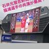 千葉の高校野球を盛り上げた元習志野高校石井監督を始球式に抜擢するのは最高だと思う!