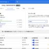 Google AutoML Tablesベータ版を使ってみました