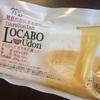 「つるとんたん」のロカボうどんを食べてみた!糖質60%オフ!