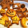 アイシングクッキー作りは意外と簡単!作り方をご紹介します!