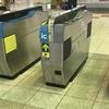 豊橋駅の自動改札機がリニューアルしている