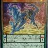 《魔導獣 ジャッカル》について考えてみる【遊戯王カード考察】