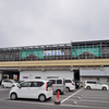 北松江線:出雲市駅 (いずもし)
