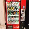 アメリカの自動販売機