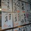 【西新宿】ランチに魚介たっぷり♥ 『変態丼』byタカマル鮮魚店3号店