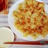 お肉を使わず豆腐で作る 超簡単「ベジ餃子」