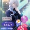 イケメンライブ ライブイベント「Let us Bet~オトナの遊び~」攻略中
