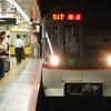 7/27 隅田川花火大会による都営浅草線臨時列車