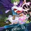 【縛鎖の迷宮】第6迷宮に挑戦! ~ステージ3~