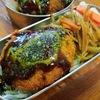 【1食87円】ハンバーグdeリメイク牛メンチカツ弁当レシピ~2倍に増えるパン粉マジック~