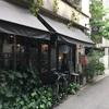 【お出かけ】合羽橋リピーターの楽しみ方【カフェ・オトノヴァ】
