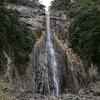 和歌山旅行に行ってきました!龍神温泉の効能など説明します!