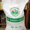 有機肥料のお米に変えてみました。