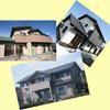 栃木、宇都宮、大田原で、二世帯住宅も快適に、那須塩原 工務店、相互企画