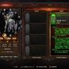Diablo3 ROS 新セット装備を集めてみます