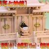 神棚の扉の前に神鏡と金幣芯を祀る