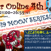 【MOON SERIES】9/22(土)開催! Atelier Online 4th 開催要項