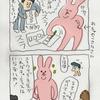 「スキウサギでんせつ」作・スキウサギ