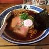 【今週のラーメン2295】 井田商店 (東京・荏原中延) 醤油ラーメン