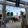 大国主神社と今宮戎神社の十日えびす