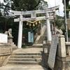 【北九州市若松区赤島】白山神社
