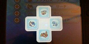 【ポケモンUSUM】ライドポケモンを十字キーにショートカット設定する方法/便利機能編【ポケモンウルトラサンムーン攻略】