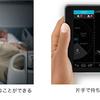 今日の医療機器ニュース(6月12日)タブレット型超音波画像診断装置