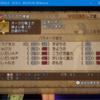 聖守護者第3弾17日実装! と、神槍のレプリカ(DQ10)