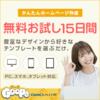 人生が変わるXMの話 最終話 XMまとめ!!!