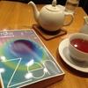 【告知】禅はこれ一冊でOK!? 『別冊サンガジャパン5 禅ールーツ・現在・未来・世界』が発売開始