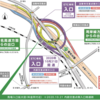 首都高  横浜北線 馬場入口(内路交差点側)が開通、合わせて神奈川県横浜市の大田神奈川線(馬場地区)が4車線化