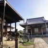 京都浄土宗寺院特別公開 秋冬限定の御朱印 京都・長円寺