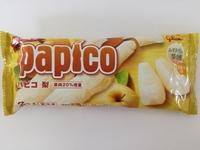 【2019年】グリコ「パピコ」梨の出来栄えは、大当りである。凍った果肉が超美味しい。