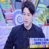 【TVは大御所カット時代!? 】内田篤人、ワイドナショーでクールな引退理由について語る