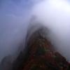霧の世界 石鎚 Ⅱ