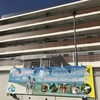 1歳子連れ・沖縄エアポートシャトル利用でレンタカー不要の沖縄2泊3日の旅【1日目②】 宿泊記 ゆくりなリゾート海風 美ら海水族館から徒歩6分。2019年7月新築コンド&優しいフロントで快適滞在!夕食は送迎飲食店あり。ローソンは徒歩5分