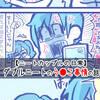 【漫画】ダブルニートで異臭騒ぎになるぐらい臭いう●こ!こんな風に対処してます!