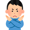 沖縄の観光地に住む人の熱いメッセージ『今は来ないで!』SNS拡散が心配