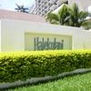 Halekulani Stay Report 2 ~ 到着そしてチェックイン ~