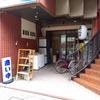 天神昭和通りにある「博多ごまさば屋」でごまさば定食を食べてきた口コミ