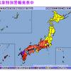 気象庁は6日17時10分に福岡県・佐賀県・長崎県に大雨特別警報を発表!特別警報が発表されるのは2017年に発生した九州北部豪雨以来!!ただちに命を守る行動を!