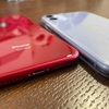 【au春トク割】iPhoneXSが機種変更でも57,920円!?最大22,000円引きの超お得キャンペーン開催中!!