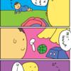 【子育て漫画】おもちゃには目もくれずパンツに邁進する