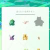 ポケモンGO 代々木公園でレアポケモン出現!?