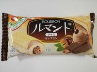 ブルボン「ルマンドアイス」モンブランは、ルマンドマロンが主役の大人風味のアイスである。