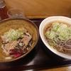 小川町【河北や】かぶり丼・肉そばセット ¥780