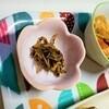 基礎代謝アップ、冷え性改善、風邪予防、生姜の佃煮の作り方。