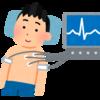 【節約・貯金】会社の定期健康診断のオプション検査の頻度について、何年に一回か