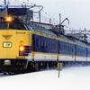 懐かしの車両編編32 2014年3月 3月後半なのに大雪Σ(・□・;)【583系】を撮影した青森遠征 ②