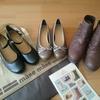 シンプリスト、靴を大人買い。